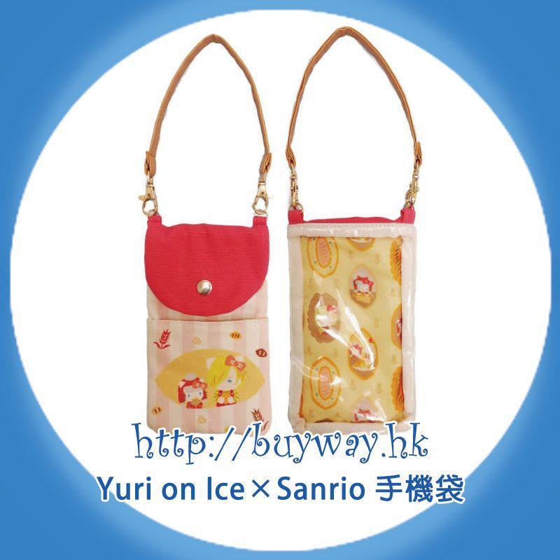 勇利!!! on ICE 「尤里 + Hello Kitty」手機袋 Yuri on Ice×Sanrio characters Smartphone Pouch Yurio + Hello Kitty【Yuri on Ice】