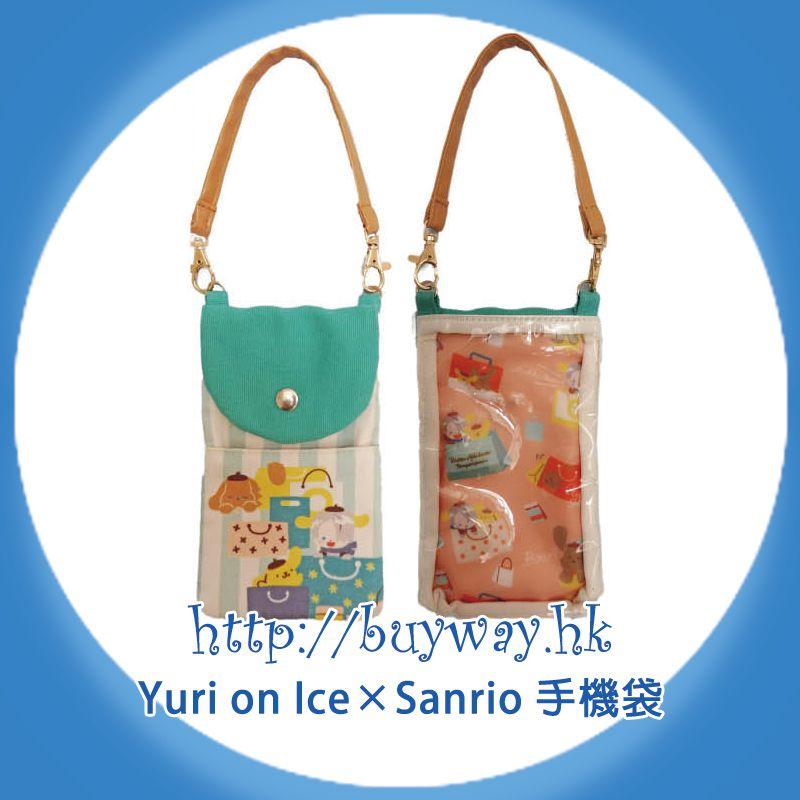 勇利!!! on ICE 「維克托 + 布丁狗」手機袋 Yuri on Ice×Sanrio characters Smartphone Pouch Victor + Pom Pom Purin【Yuri on Ice】