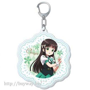 請問您今天要來點兔子嗎? 「宇治松千夜」亞克力匙扣 Deka Acrylic Key Chain Chiya【Is the Order a Rabbit?】