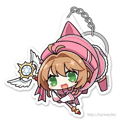百變小櫻 Magic 咭 「木之本櫻」吊起匙扣 Acrylic Pinched Keychain: Sakura Kinomoto【Cardcaptor Sakura】