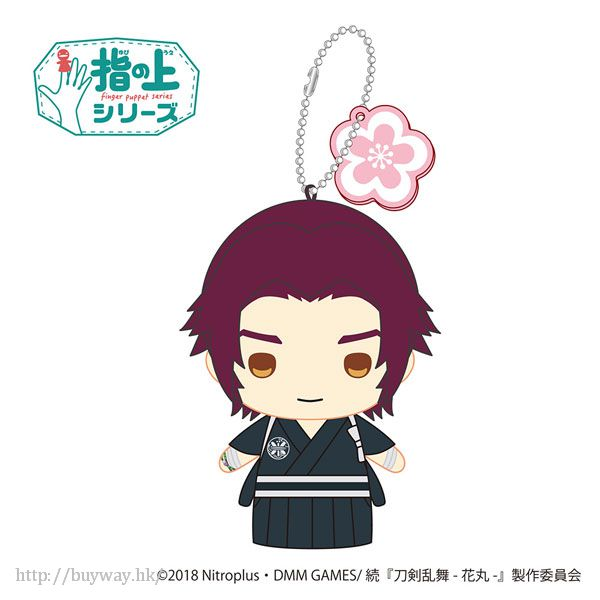 刀劍亂舞-ONLINE- 「蜻蛉切」Ver.3 指偶公仔 掛飾 Finger Puppet Series Ver. 3 Tonbokiri【Touken Ranbu -ONLINE-】