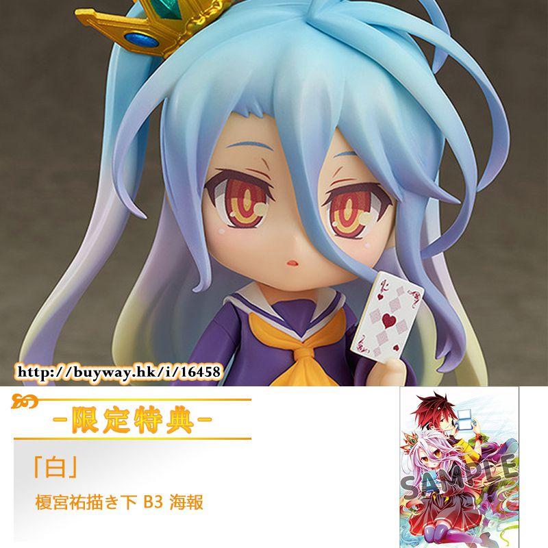 遊戲人生 「白」Q版 黏土人 (限定特典︰榎宮祐描き下 B3 海報) Nendoroid Shiro ONLINESHOP Limited【No Game No Life】