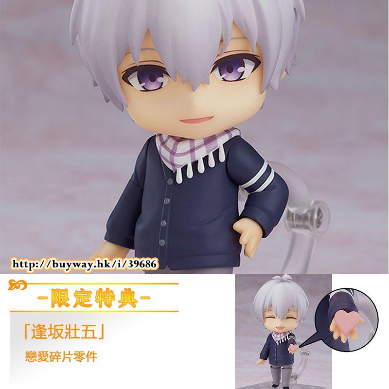 IDOLiSH7 「逢坂壯五」Q版 黏土人 (限定特典︰戀愛碎片零件) Nendoroid Osaka Sogo ONLINESHOP Limited【IDOLiSH7】