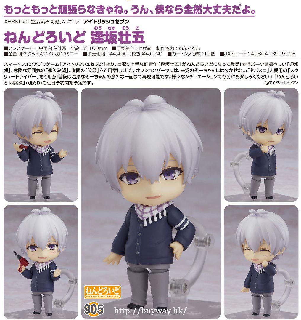 IDOLiSH7 「逢坂壯五」Q版 黏土人 Nendoroid Osaka Sogo【IDOLiSH7】