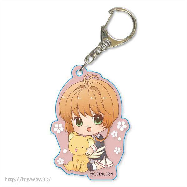 百變小櫻 Magic 咭 「木之本櫻」校服 亞克力匙扣 GyuGyutto Acrylic Key Chain Kinomoto Sakura【Cardcaptor Sakura】