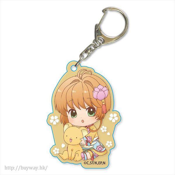 百變小櫻 Magic 咭 「木之本櫻」蓮花戰鬥服 亞克力匙扣 GyuGyutto Acrylic Key Chain Kinomoto Sakura Battle Costume 3【Cardcaptor Sakura】