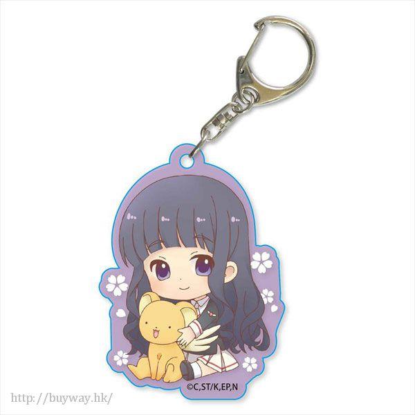百變小櫻 Magic 咭 「大道寺知世」亞克力匙扣 GyuGyutto Acrylic Key Chain Daidouji Tomoyo【Cardcaptor Sakura】