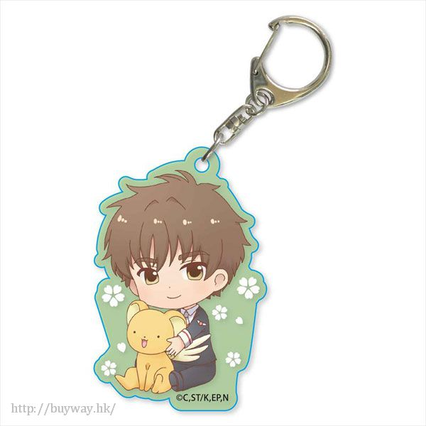 百變小櫻 Magic 咭 「李小狼」亞克力匙扣 GyuGyutto Acrylic Key Chain Li Syaoran【Cardcaptor Sakura】