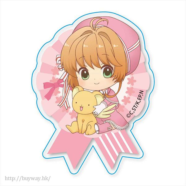 百變小櫻 Magic 咭 「木之本櫻」粉紅絲帶戰鬥服 亞克力徽章 GyuGyutto Acrylic Badge Kinomoto Sakura Battle 1【Cardcaptor Sakura】