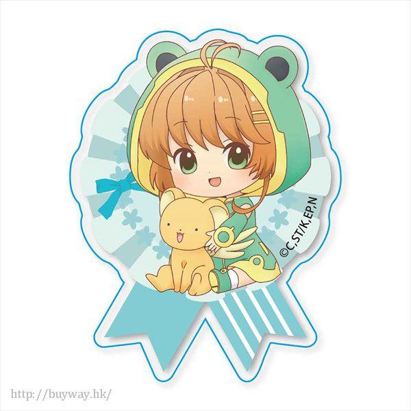 百變小櫻 Magic 咭 「木之本櫻」青蛙防水雨衣戰鬥服 亞克力徽章 GyuGyutto Acrylic Badge Kinomoto Sakura Battle 2【Cardcaptor Sakura】