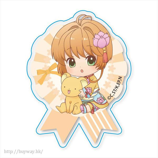 百變小櫻 Magic 咭 「木之本櫻」蓮花戰鬥服 亞克力徽章 GyuGyutto Acrylic Badge Kinomoto Sakura Battle 3【Cardcaptor Sakura】
