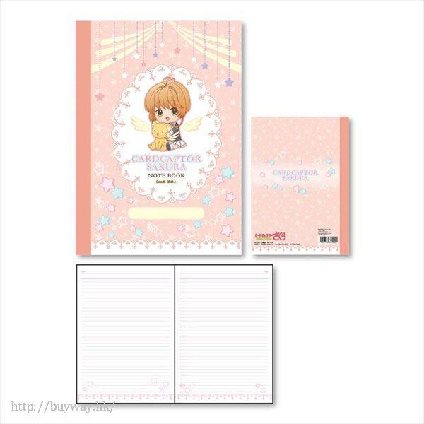 百變小櫻 Magic 咭 「木之本櫻」校服 B5 單行簿 GyuGyutto B5 Notebook A【Cardcaptor Sakura】