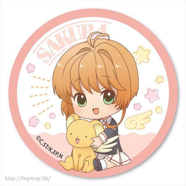 百變小櫻 Magic 咭 「木之本櫻」校服 57mm 收藏徽章 GyuGyutto Can Badge Kinomoto Sakura【Cardcaptor Sakura】