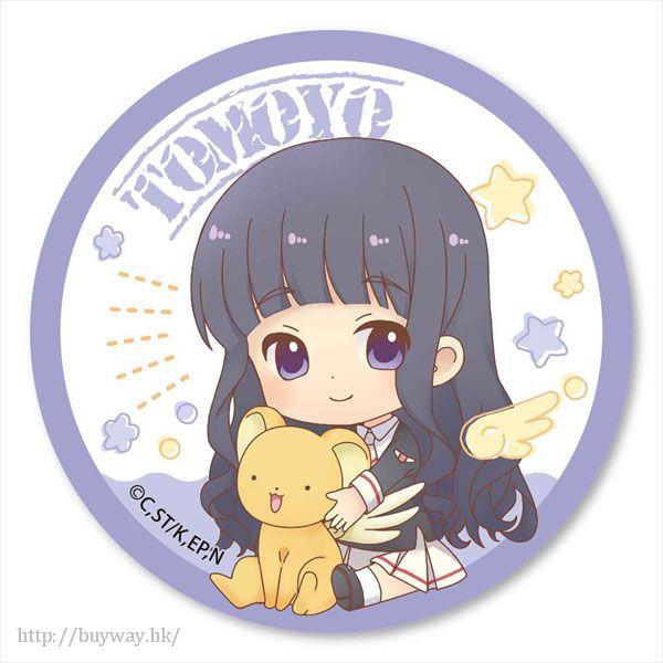 百變小櫻 Magic 咭 「大道寺知世」57mm 收藏徽章 GyuGyutto Can Badge Daidouji Tomoyo【Cardcaptor Sakura】