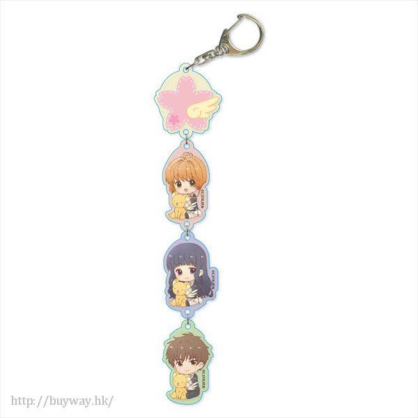 百變小櫻 Magic 咭 「木之本櫻 + 大道寺知世 + 李小狼」連著匙扣 GyuGyutto Quadruple Key Chain A【Cardcaptor Sakura】