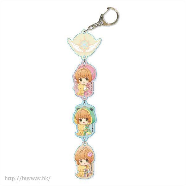 百變小櫻 Magic 咭 「木之本櫻」連著匙扣 GyuGyutto Quadruple Key Chain B【Cardcaptor Sakura】