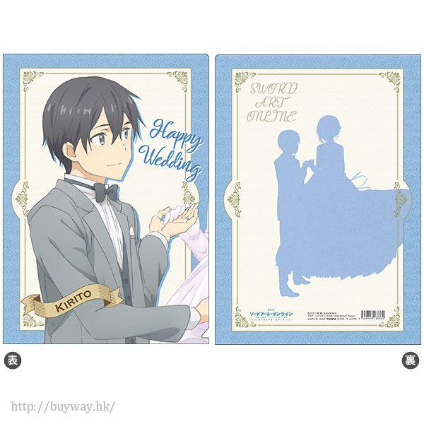 刀劍神域系列 「桐谷和人」Wedding 文件套 Clear File Wedding Kirito【Sword Art Online Series】