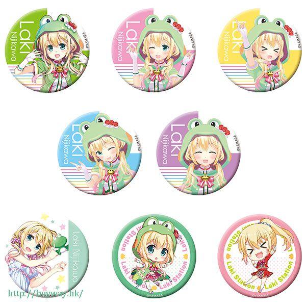 虛擬偶像 「虹河ラキ」收藏徽章 (8 個入) Nijikawa Laki Station Chara Badge Collection (8 Pieces)【Virtual YouTuber】