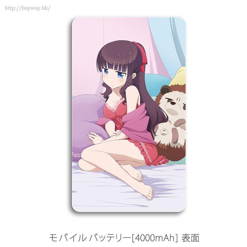 New Game! 「瀧本日富美」4000mAh 充電器 Mobile Battery Takimoto Hifumi【New Game!】