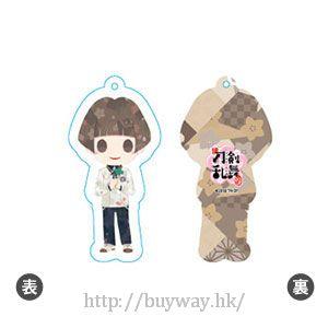 刀劍亂舞-ONLINE- 「平野藤四郎」軟質匙扣 Soft Key Chain Hirano Toushirou【Touken Ranbu -ONLINE-】