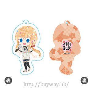 刀劍亂舞-ONLINE- 「亂藤四郎」軟質匙扣 Soft Key Chain Midare Toushirou【Touken Ranbu -ONLINE-】