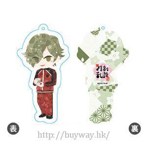刀劍亂舞-ONLINE- 「鶯丸」軟質匙扣 Soft Key Chain Uguisumaru【Touken Ranbu -ONLINE-】