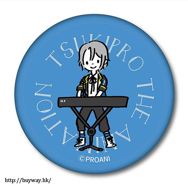 TSUKIPRO 「宗像廉」皮革徽章 Leather Badge D Munakata Ren【TSUKINO Talent Production】