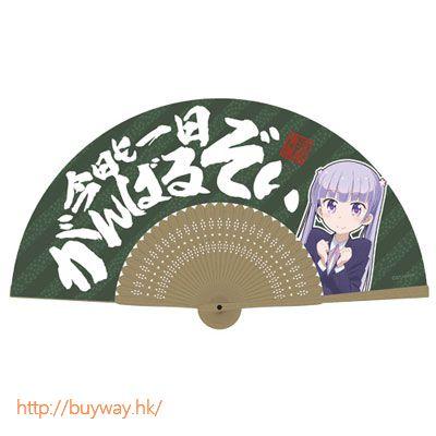 New Game! 「涼風青葉」摺扇 Folding Fan Aoba no Kyou mo Ichinichi Ganbaru Zoi【New Game!】
