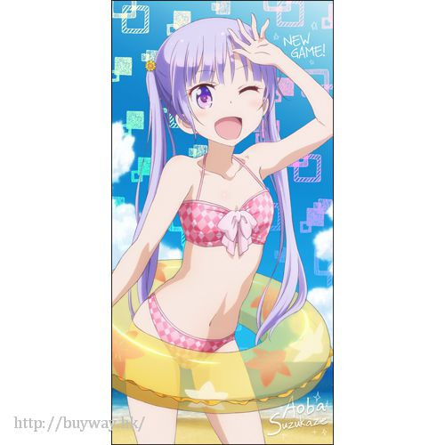 New Game! 「涼風青葉」120cm 大毛巾 120cm Big Towel Aoba Suzukane【New Game!】