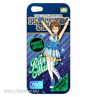 偶像大師 白金星光 「秋月律子」iPhone 5/5s/SE 手機套 iPhone Cover for 5/5s/SE Ritsuko Akizuki【The Idolm@ster Platinum Stars】