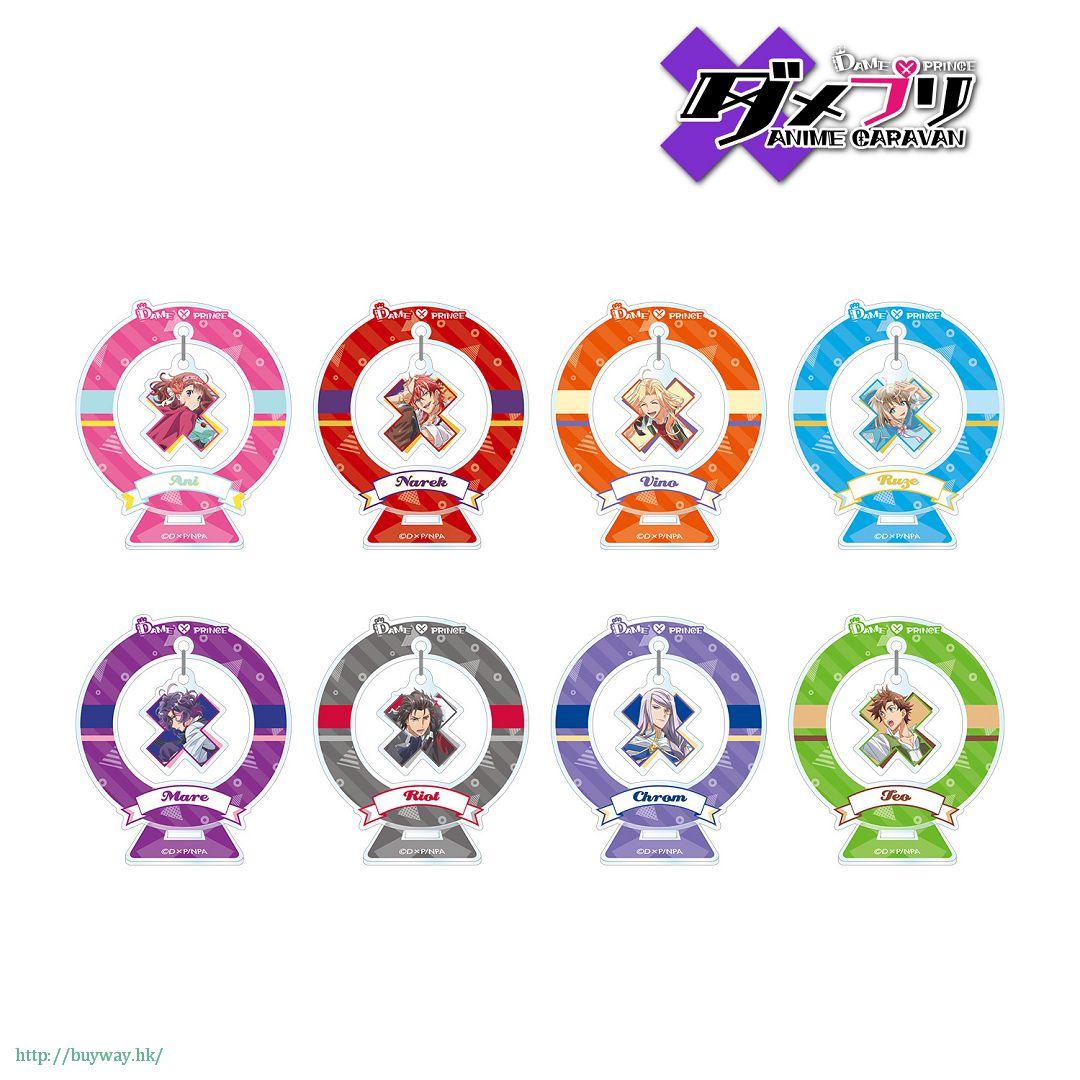 女爵×王子 搖呀搖呀 人物擺動企牌 (8 個入) Yurayura Acrylic Stand (8 Pieces)【Dame x Prince】