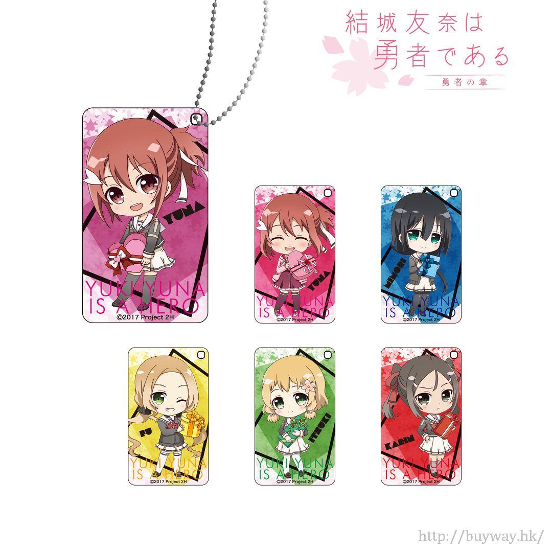 結城友奈是勇者 亞克力掛飾 (6 個入) Acrylic Ball Chain (6 Pieces)【Yuki Yuna is a Hero】