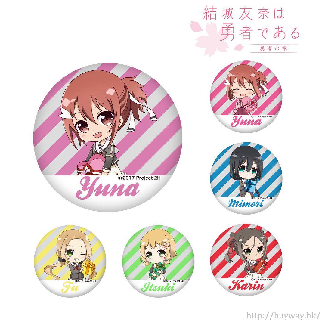 結城友奈是勇者 收藏徽章 (6 個入) Can Badge (6 Pieces)【Yuki Yuna is a Hero】
