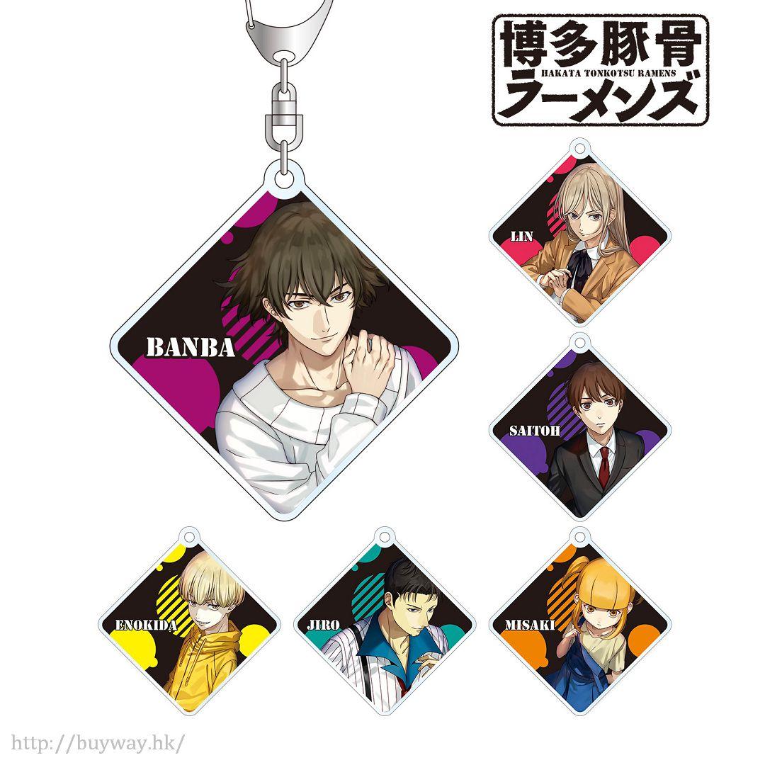 博多豚骨拉麵團 亞克力匙扣 (6 個入) Acrylic Key Chain (6 Pieces)【Hakata Tonkotsu Ramens】