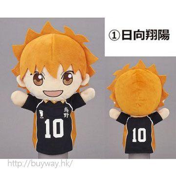 排球少年!! 「日向翔陽」手套公仔 Character Puppet 1 Hinata Shoyo【Haikyu!!】