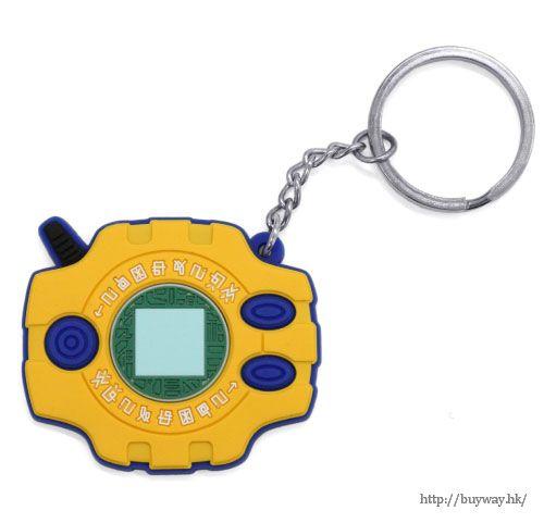 """數碼暴龍系列 「八神太一」暴龍機 橡膠掛飾 Digivice """"Taichi Yagami"""" Color Ver. Rubber Keychain【Digimon】"""