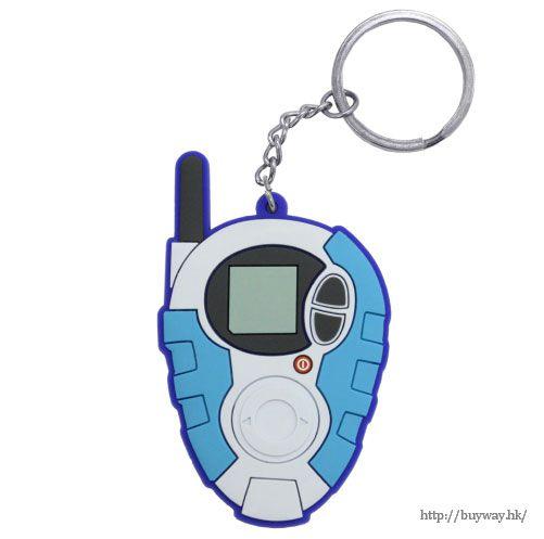 "數碼暴龍系列 「本宮大輔」D-3 暴龍機 橡膠掛飾 D-3 ""Daisuke Motomiya"" Color Ver. Rubber Keychain【Digimon】"