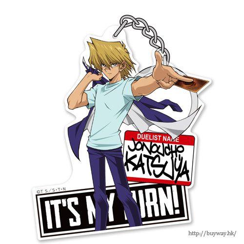 遊戲王 「城之内克也」亞克力匙扣 Acrylic Keychain: Joey【Yu-Gi-Oh!】