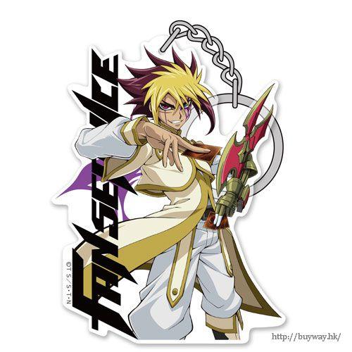 遊戲王 「IV」亞克力匙扣 Acrylic Keychain: Quattro【Yu-Gi-Oh!】
