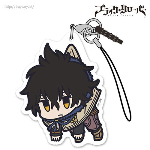 黑色五葉草 「尤諾」吊起掛飾 Acrylic Pinched Strap: Yuno【Black Clover】