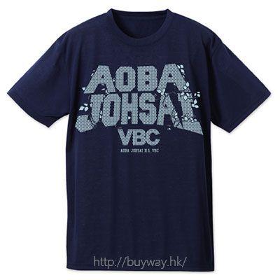 排球少年!! (大碼) 青葉城西高校排球部 深藍色 T-Shirt Aoba Johsai High School Volleyball Club Dry T-Shirt / Navy - L【Haikyu!!】
