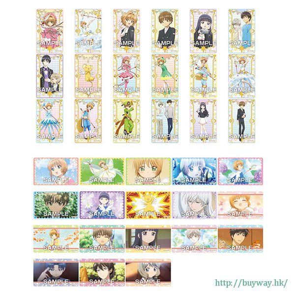 百變小櫻 Magic 咭 貼紙 (20 包 40 枚入) Deco Sticker w/Gum (20 Pieces)【Cardcaptor Sakura】