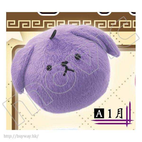 月歌。 「睦月始 (1月)」肥兔手機掛飾 Rabbit Cute Strap Mutsuki Hajime【Tsukiuta.】