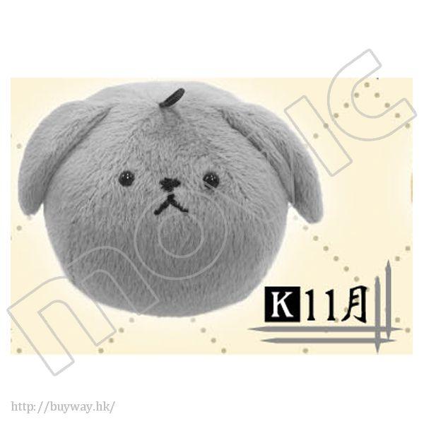 月歌。 「霜月隼 (11月)」肥兔手機掛飾 Rabbit Cute Strap Shimotsuki Shun【Tsukiuta.】