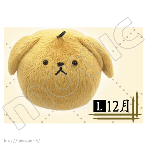 月歌。 「師走驅 (12月)」肥兔手機掛飾 Rabbit Cute Strap Shiwasu Kakeru【Tsukiuta.】