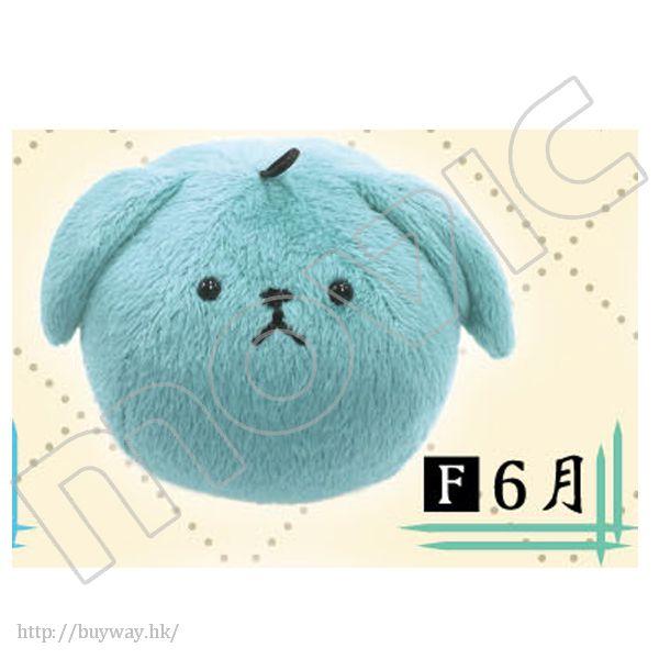 月歌。 「水無月淚 (6月)」肥兔手機掛飾 Rabbit Cute Strap Minaduki Rui【Tsukiuta.】