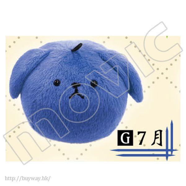 月歌。 「文月海 (7月)」肥兔手機掛飾 Rabbit Cute Strap Fuduki Kai【Tsukiuta.】