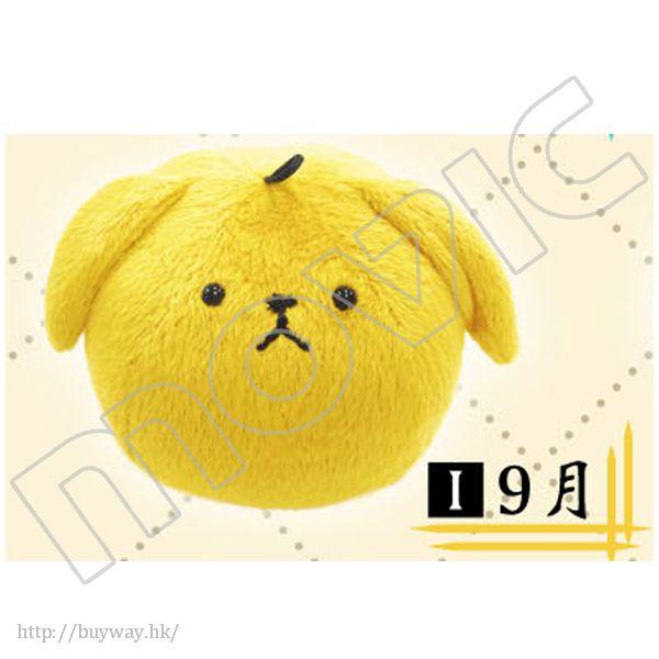 月歌。 「長月夜 (9月)」肥兔手機掛飾 Rabbit Cute Strap Nagatsuki Yoru【Tsukiuta.】