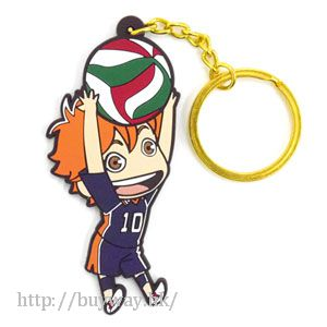 排球少年!! 「日向翔陽」吊起匙扣 Pinched Keychain: Shoyo Hinata【Haikyu!!】