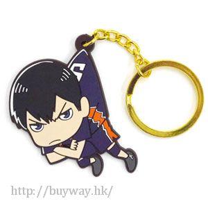排球少年!! 「影山飛雄」吊起匙扣 Pinched Keychain: Tobio Kageyama【Haikyu!!】